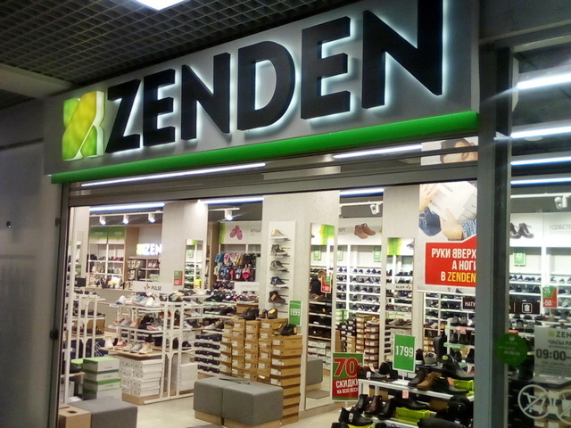 69ccd69a9 ZENDEN. Обувной магазин